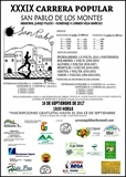 CARTEL XXXIX EDICIÓN CARRERA POPULAR